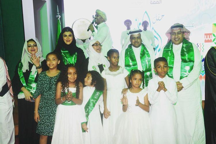 حفل اليوم الوطني السعودي
