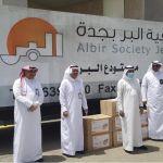 فيما اكد آل طاوي أنها اسم بارز بين الجمعيات الخيرية .. بر جدة تبدأ المرحلة الثانية من توزيع السلال الغذائية بهدف الوصول الي ١٥ الف سلة غذائية